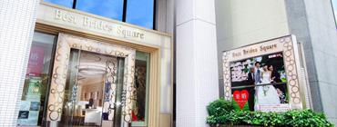 ご相談サロン 名古屋栄店