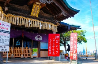 鷲尾愛宕神社ギャラリー