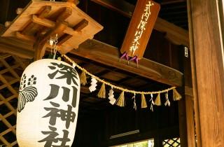 深川神社ギャラリー