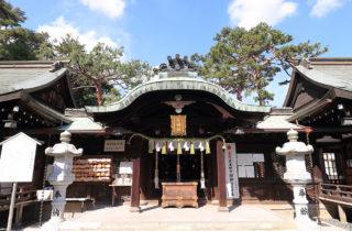 艮神社ギャラリー