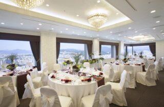 リーガロイヤルホテル広島 サファイアルーム