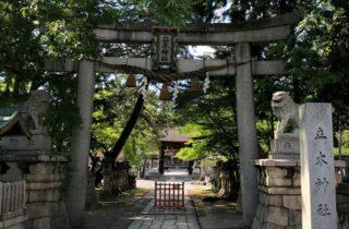 立木神社ギャラリー