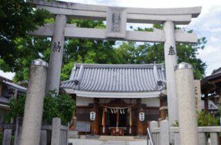 水堂須佐男神社ギャラリー
