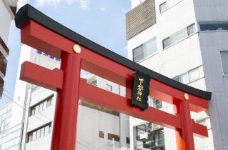 下谷神社ギャラリー