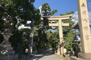 長濱八幡宮ギャラリー