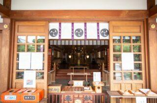 久居八幡宮ギャラリー
