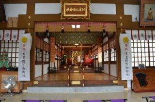 到津八幡神社ギャラリー