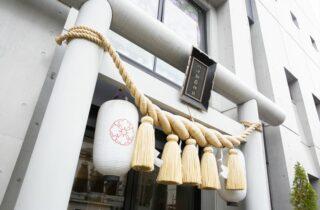 八津御嶽神社ギャラリー