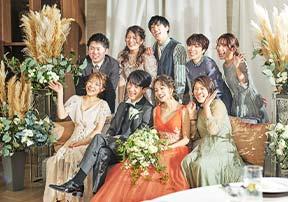 家族挙式・家族婚のTOMODACHIパーティ