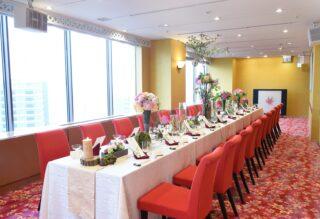 ホテルセンチュリー21広島(家族挙式・家族婚)