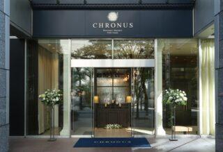 CHRONUS(クロノス)(家族挙式・家族婚)