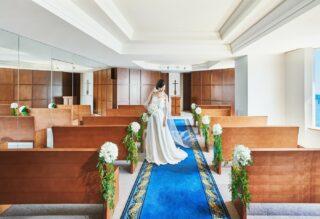 オーシャンビューチャペル・トーキョーベイ(ホテル インターコンチネンタル 東京ベイ)(家族挙式・家族婚)