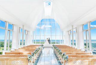 セントアクアチャペル TOKYO BAY(家族挙式・家族婚)