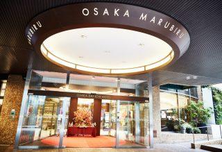 セントアクアチャペル梅田 (大阪第一ホテル/大阪マルビル )