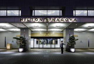 ヒルトン名古屋