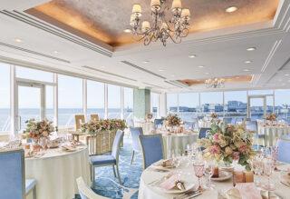 神戸メリケンパークオリエンタルホテル(家族挙式・家族婚)