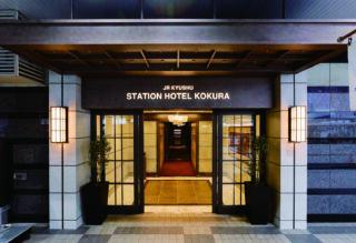JR九州ステーションホテル小倉(家族挙式・家族婚)